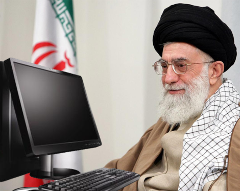 Ayatollah on computer