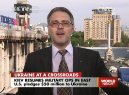 $50 million pledge in Ukraine