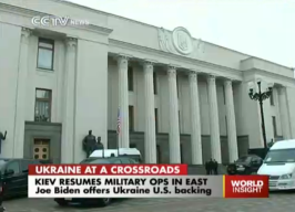 Joe Biden $50 million pledge to East Ukraine